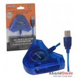تبدیل دسته PS2 به USB برند MACHER مدل MR-66