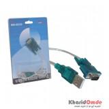 کابل تبدیل USB به پورت سریال RS232 طول 1 متر HL