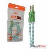 کابل 1 به 1 صدا aux کنفی 1 متری MW-Net