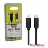 کابل USB 3.0 Type C به Type A طول 1.2 متر Knet Plus