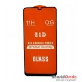 گلس 21D مناسب برای گوشی Samsung M30s