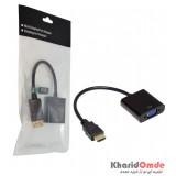 تبدیل HDMI به VGA برند KAISER