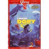 دوری Finding DORY