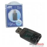 کارت صدای 5.1 کاناله USB اکسترنال xVOX مدل X832