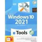 Windows 10 2021 + Tools