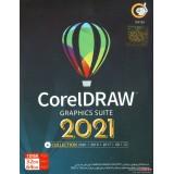 CorelDRAW 2021 + Collection