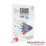 EDIUS COLLECTION 11th Edition + PLUGINS