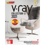 V-Ray Collection 2021 15th Edition