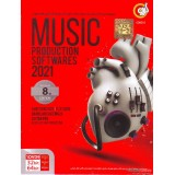 MUSIC PRODUCTION SOFTWARE 2021 8th EDITION