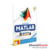Matlab R2020b