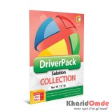 Driver pack Solution Collection 12/13/14/15 + Online