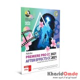 AfterEffects CC 2017 + Collection + Prelude + Speedgrade