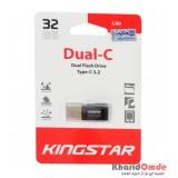 فلش KingStar مدل 16GB Fire USB 2.0 KS222