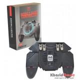دسته بازی موبایل MOBILE Controller AK-66