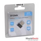 دانگل Wifi شبکه D-Link مدل DWA-131