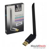 دانگل Wifi شبکه آنتن کوتاه AlFA-Net مدل W115