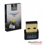 دانگل Wifi شبکه آنتن کوتاه AlFA-Net مدل W105