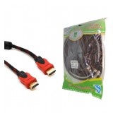 کابل HDMI 2.0V 4K طول 20 متر TP-LINK