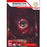 Resident Evil REVELATION II