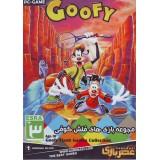 GOOFY - مجموعه بازی های فلش گوفی