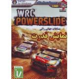 WRC POWERSLIDE - مسابقات جهانی رالی نمایش قدرت