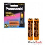 باتری نیم قلمی شارژی Panasonic مدل BK-4LDAW 650mAh (کارتی 2 تایی)