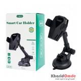 هولدر موبایل LINDO مدل LN-H1