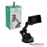 هولدر موبایل LINDO مدل LN-H2