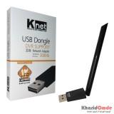 دانگل Wifi شبکه آنتن دار Knet 3DBI 300Mb DVR SUPPORT