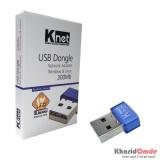 دانگل Wifi شبکه Knet 3DBI 300Mb
