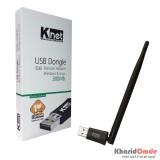 دانگل Wifi شبکه آنتن دار Knet 5DBI 300Mb