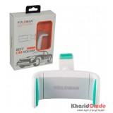 هولدر موبایل KOLUMAN مدل K-HD003