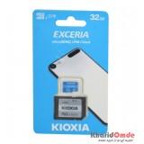 رم موبایل KIOXIA مدل 32GB MicroSD U1 EXCERIA