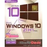 Windows 10 21H1 Final Full Editon