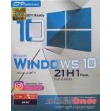 Windows 10 21H1 Full Editon UEFI Ready 64 Bit
