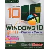 Windows 10 21H1 Enterprise UEFI Ready + DriverPack