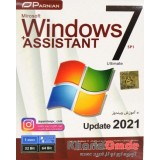 Windows 7 Ultimate SP1 + SNAPPY DRIVER INSTALLER 2021
