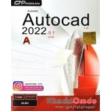 Autocad 2022 64Bit + Lt