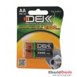 باتری قلمی شارژی D.B.K مدل 2300mAh (2 تایی)
