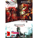 Assassin's Creed Collection 1