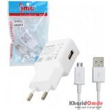 شارژر اورجینال سامسونگ (Samsung) + کابل micro USB مدل IMC J5 4829
