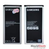 باتری موبایل سامسونگ مدل Samsung J710 EB-BJ710CBE (سر جعبه ای)