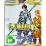 ROMANCE IX Of The Three Kingdomes