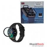 محافظ صفحه ساعت هوشمند PMMA مدل IMILAB KW 66