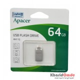 فلش اپیسر (Apacer) مدل 64GB AH11G