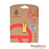 فلش Queen Tech مدل 64GB STEEL