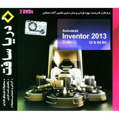 Autodesk Inventor 2013