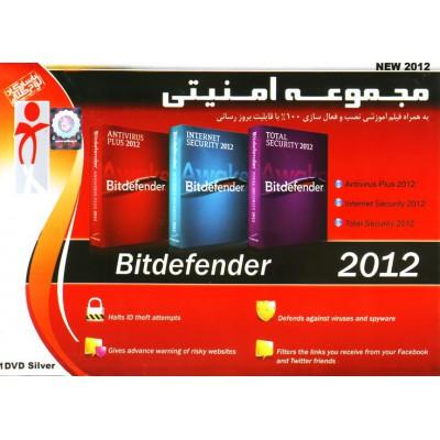 مجموعه امنیتی 2012