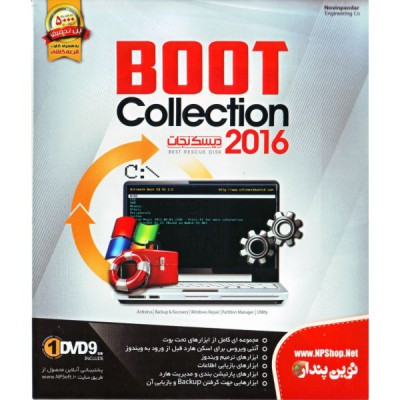 BOOT Collection 2016
