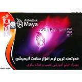 Maya Collection 2012